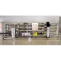 Buy cheap water treatment equipment product