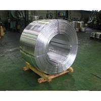Buy cheap ▲Wire rod(2t/coil) from Wholesalers