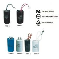 Buy cheap Type Capacitors Pump AccessoriesType Capacitors from Wholesalers