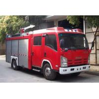 Buy cheap Qingling 1100 foam fire engine from Wholesalers