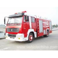 Buy cheap Fire fighting truck ZZ1192L4610 product
