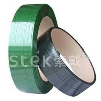 Buy cheap Polyester Strap Specification product