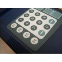 Buy cheap Mifare Access Control System from Wholesalers