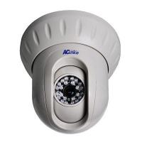 Buy cheap IR Mid-speed Dome camera from Wholesalers