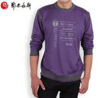 Buy cheap Foodstuffs Business casual round neck long-sleeved T shirt designs product