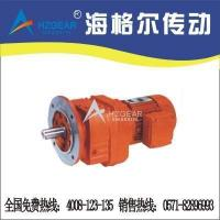 Helical geared motor RF Series