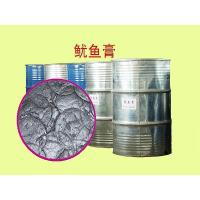Fishmeal products