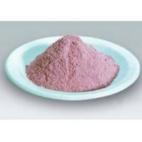 Buy cheap COPPER SULFATE PLATING from Wholesalers
