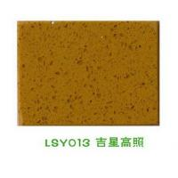 Buy cheap The Quartz Stone LSY013 from Wholesalers