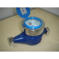 Buy cheap WATER METER DN15--50 product