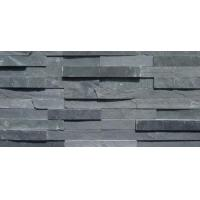 Buy cheap Cultured stone CS-G product