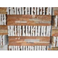 Buy cheap Cultured stone CS-Y product