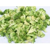 Buy cheap FD BROCCOLI product