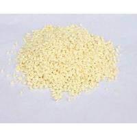 Buy cheap FD white onion product