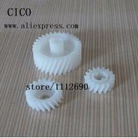 Buy cheap BD650 Develop gear /Compatible copier spare parts developing gears for Toshiba E-studio 65 from wholesalers