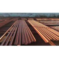 Buy cheap Angle steel Color coated plate product