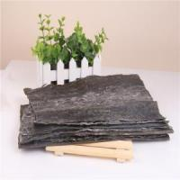 Buy cheap Wakame Dried Kelp product