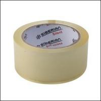 Buy cheap package tape product
