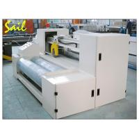 Buy cheap Slitting and winding machine product
