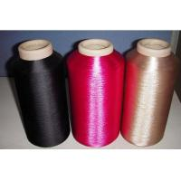 Screen Nylon Filament Yarn 52