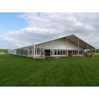 Buy cheap Giant Event Tent from wholesalers