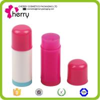 Buy cheap Lip balm tube CLB-063 product