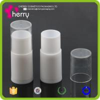 Buy cheap Lip balm tube CLB-062 product