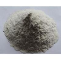 China Polymer based internal curing agent of concrete on sale