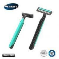 Buy cheap electric free safety shaving disposable razor electric free safety shaving disposable razor product