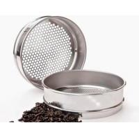 Buy cheap Professional sieve for grading coffee beans product