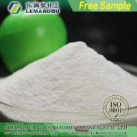 Buy cheap CAS 1596-84-5 Daminozide(B9) product