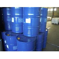 Buy cheap Solvents Glycol ether DPMA (Dipropylene Glycol Methyl Ether Acetate) product