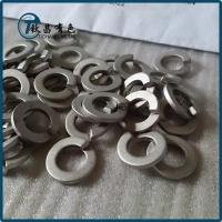 Buy cheap High Strength Titanium Spring Washers from Wholesalers