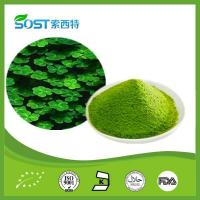 Buy cheap Vegetable Powder Alfalfa Powder product