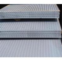 Buy cheap ASTM A36/SS400 Chequered Steel Plate product