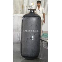 Buy cheap FRP Vessels product