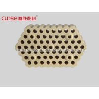 Buy cheap Silica Brick for Hot Blast Stove product