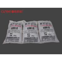 Buy cheap Silicon Mortar product