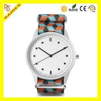 Buy cheap Fashion Women Italian Style Floral Woven Nylon Strap Casual Summer Style Watch product
