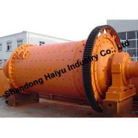 Buy cheap Ball Mill for PHC Pile product