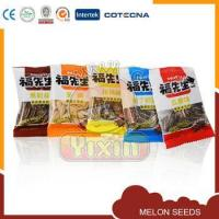 Buy cheap Mr fu melon seeds product