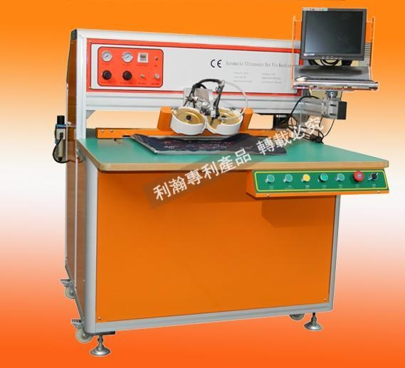 Quality HD-TZ200605 Automatic Beads Motif Machine for sale