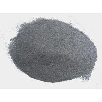 Buy cheap Silicon Metal Powder product