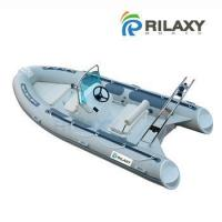 Buy cheap Rilaxy 4.3m 14ft rigid inflatable boat with center console product