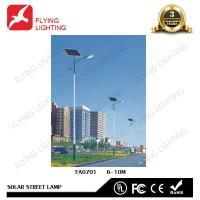 China 100% Sufficient Power LED Solar-Wind Hybrid Street Lamp FA0701 on sale