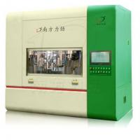 Buy cheap Automobile Door Panel Welding Machine(NK-QCMB01) product