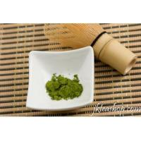 Buy cheap Japanese organic-certified Nonpareil Ceremony Matcha(stone-ground), 50g/bag(1.8oz) product