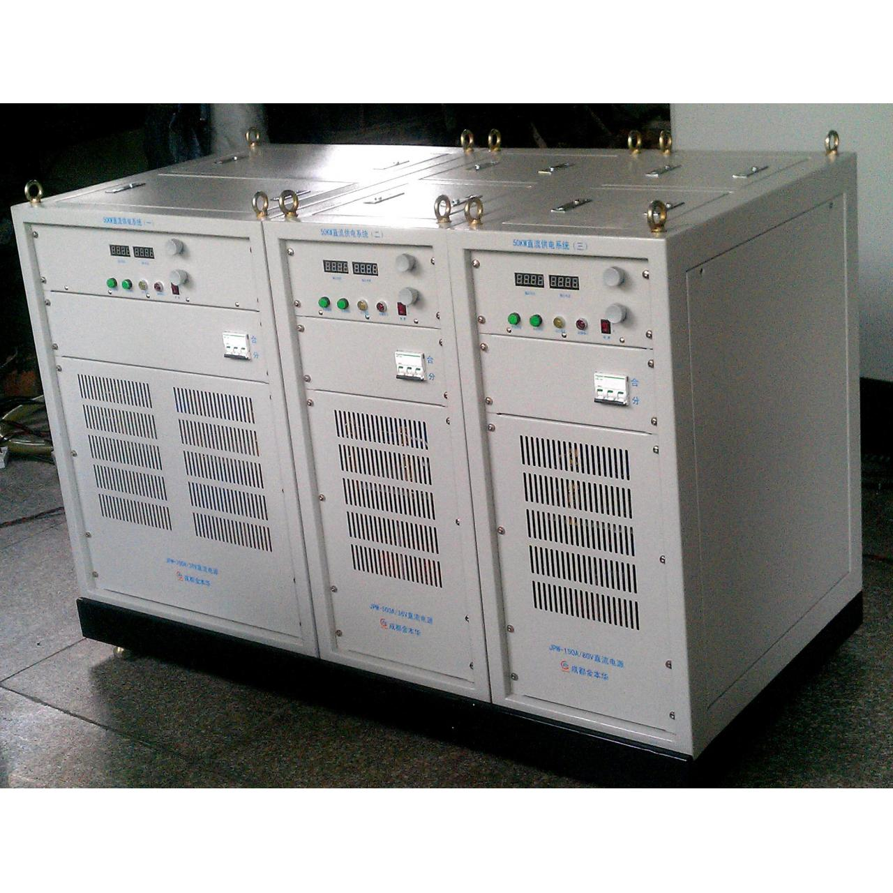 Buy cheap JPW-700A type 50KW DC power supply system product