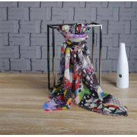 Buy cheap Custom Wool Scarf Factory from wholesalers