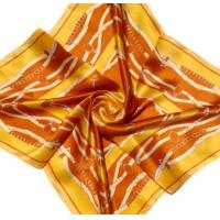 Buy cheap 100% Silk Satin Pocket Squares(ps-1) from wholesalers